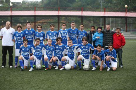 Avilés Deportivo 3ª cadete